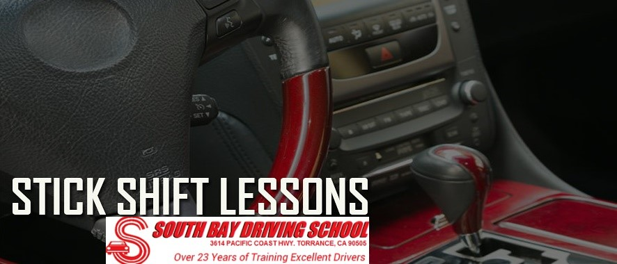 learn stick shift lessons